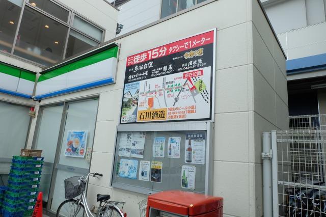 s_DSCF2095