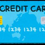 学生の海外旅行で得をするクレジットカードやキャッシュカードの知識