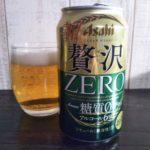 私の好きなコスパの良い家飲みビールたち5選
