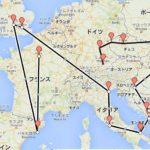 ヨーロッパ周遊の際のルートの決め方と使ったツール一覧